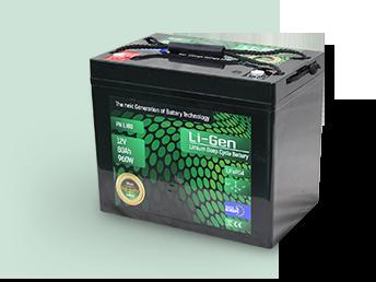 Lithium Battery P2